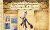 Авторские игрушки и куклы Анастасии Александровой