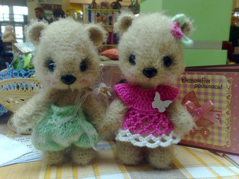мишки Ариша и Антоша