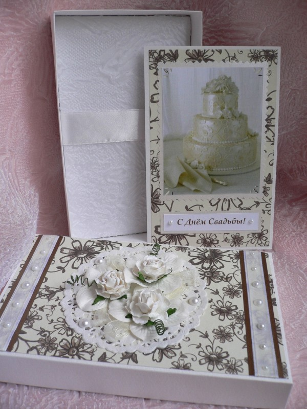 Подарочный набор С Днём Свадьбы