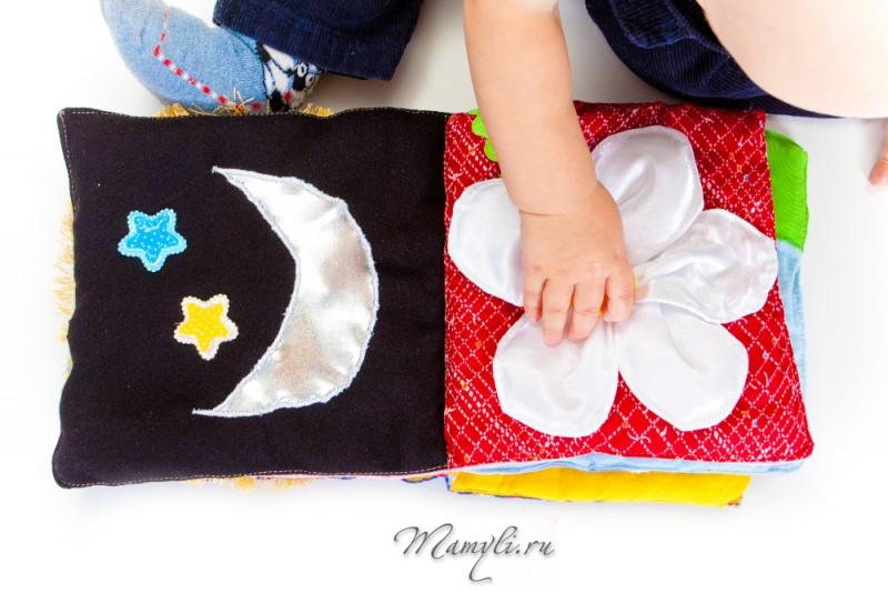 Развивающие мягкие коврики и книжки!