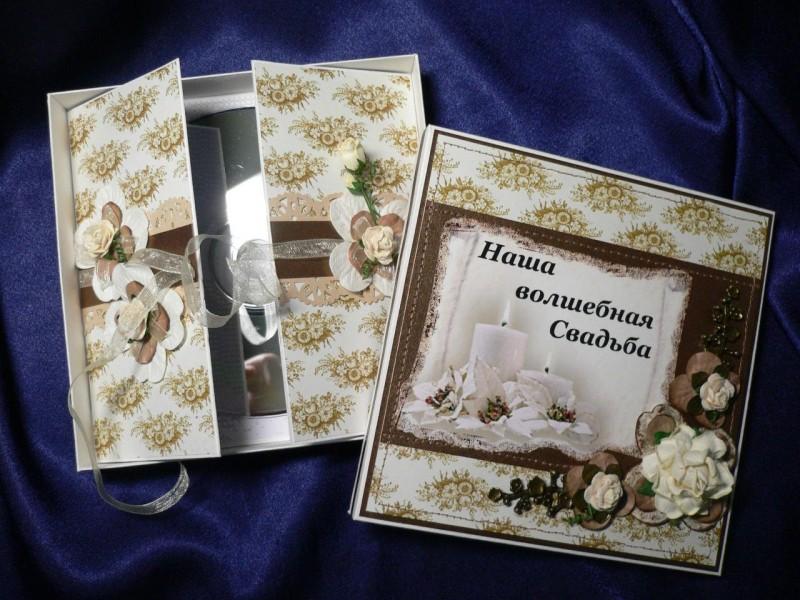 Каробочка для DVD Наша Свадьба