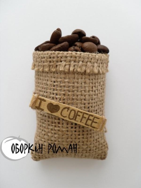 Кофейный мешок