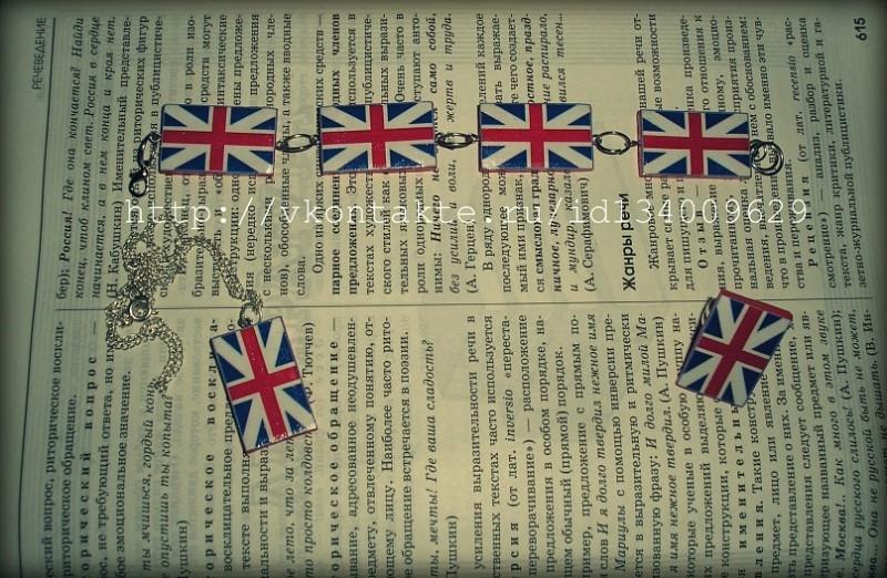 Набор британских флагов