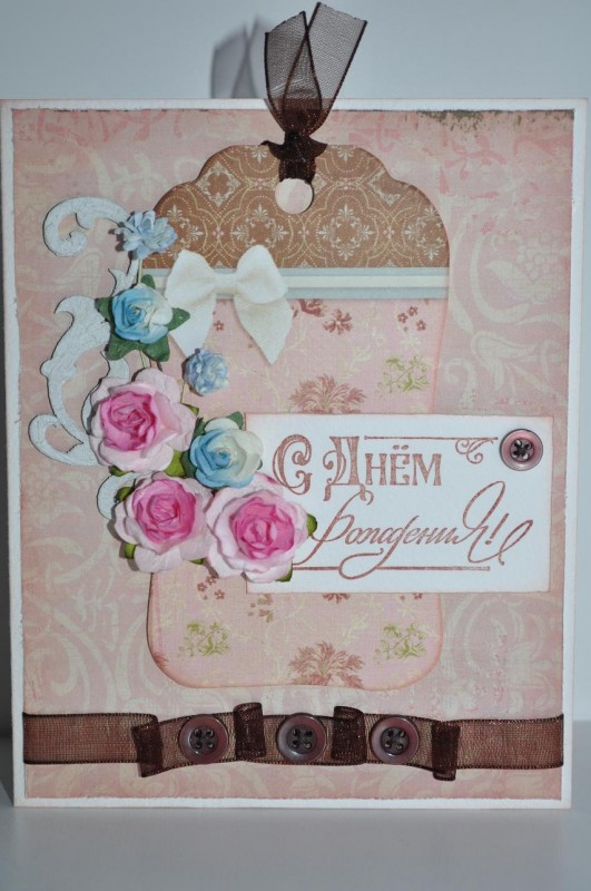 Поздравительная открытка С Днём Рождения!