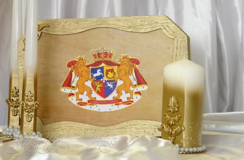 Свадебный набор в рыцарском стиле