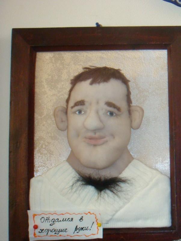 текстильная кукла- портрет