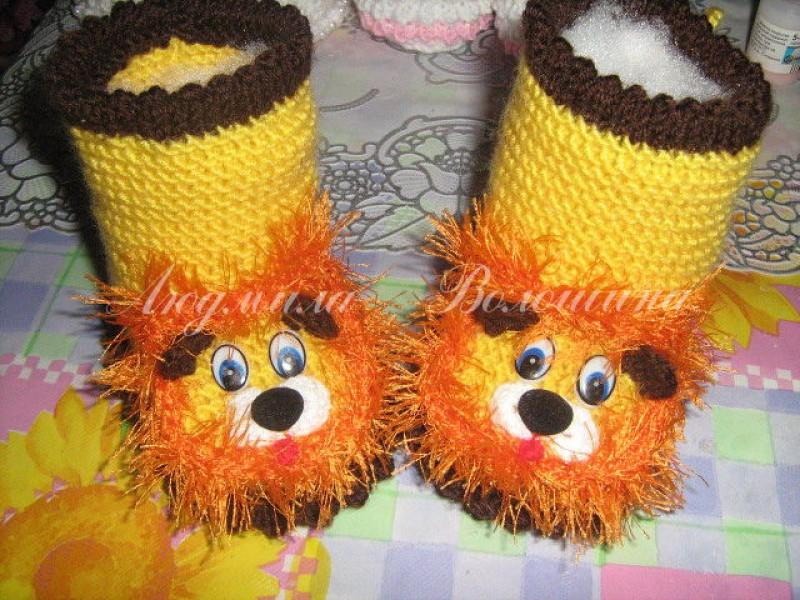 Пинетки -игрушки Солнечные Лёвушки