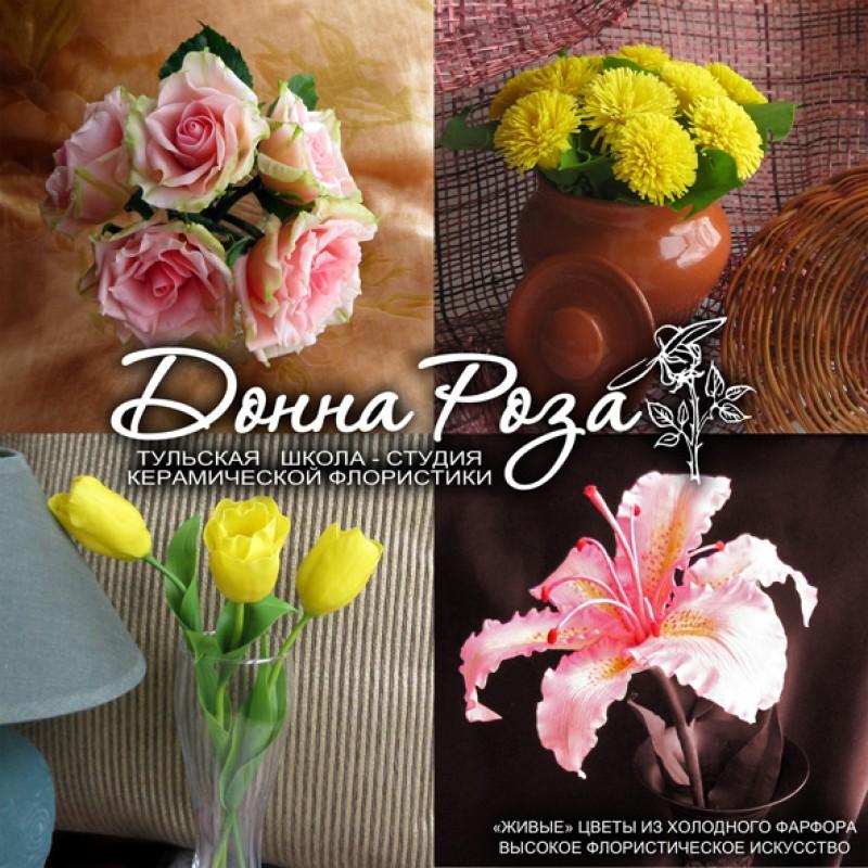 Цветы ручной работы на заказ