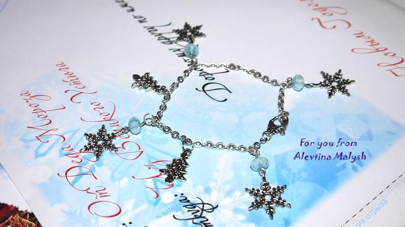 Браслет Ледяная горка арт. 248