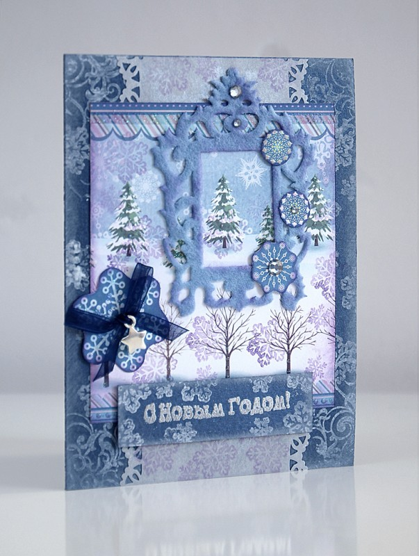 открытка А за окном Зима!