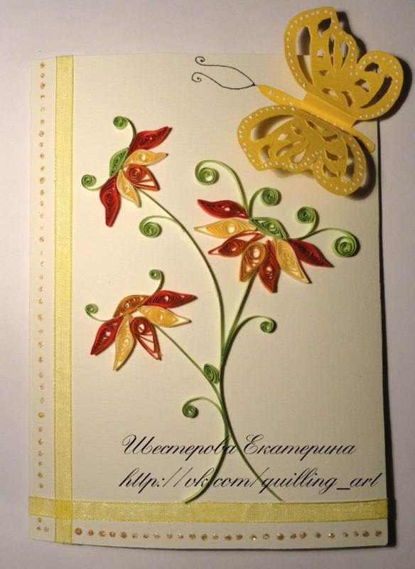 Яркая открытка квиллинг