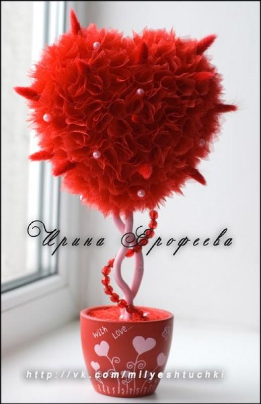 Сердечко With love...