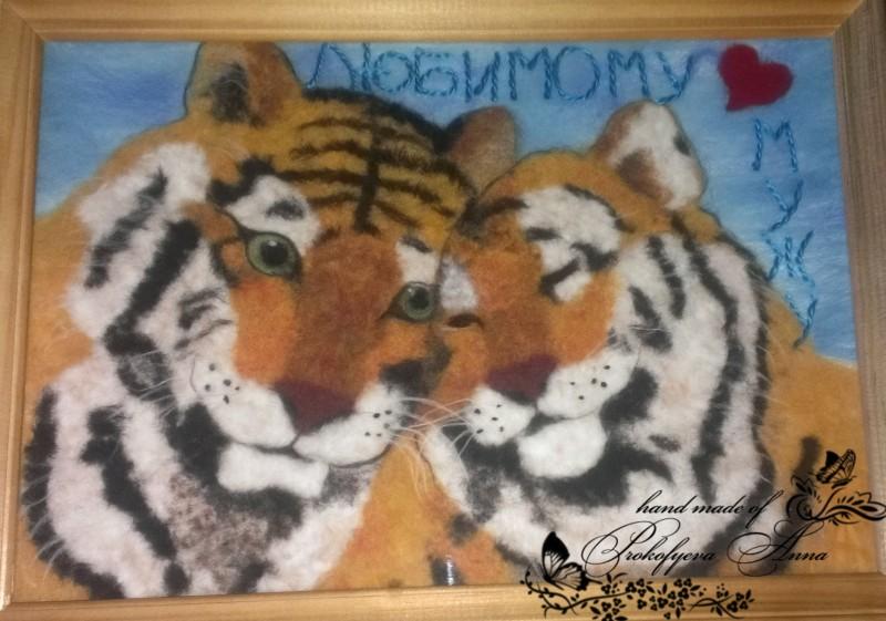 шерстяная акварель Тигриная любовь