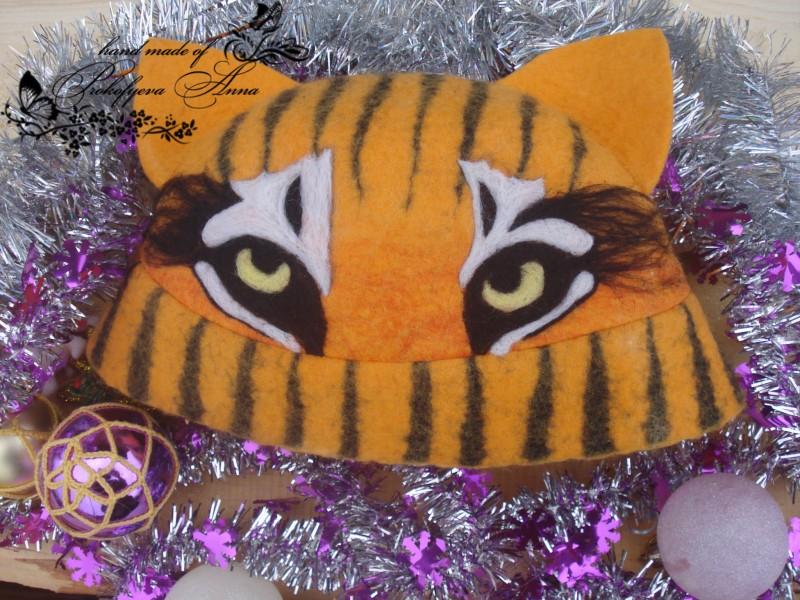 шапка Тигр