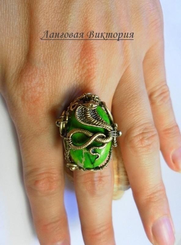 Перстень Кобра.