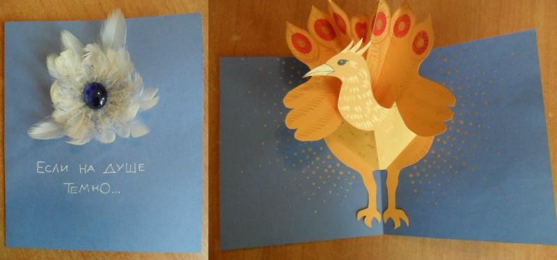 3D открытка Жар-птица