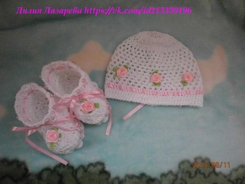 Комплектик Розовый жемчуг