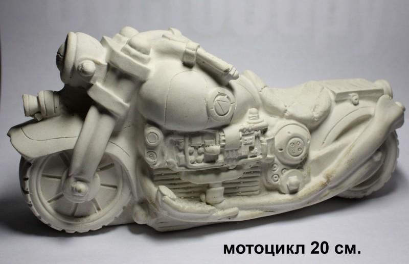 Гипсовая заготовка Мотоцикл