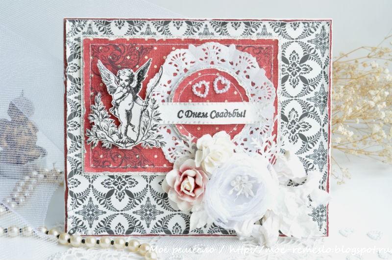Поздравительная открытка Яркая свадьба