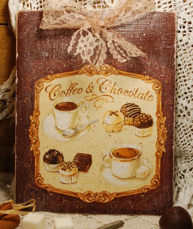 Доска разделочная Кофе и шоколад