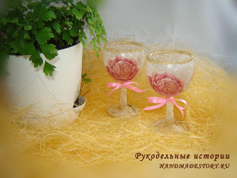 Подсвечники-бокалы для греющей свечи