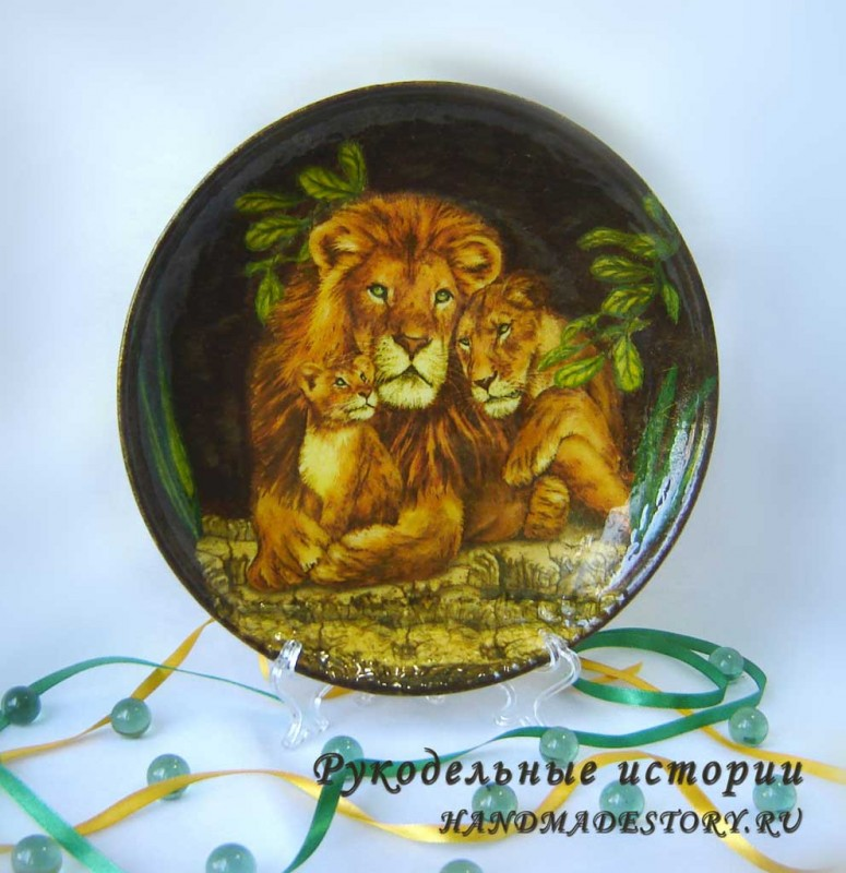 Декоративная тарелка «Львиное семейство»