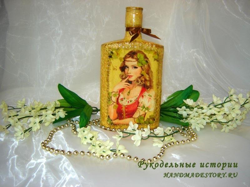 Декорированная бутылка  «В мечтах»