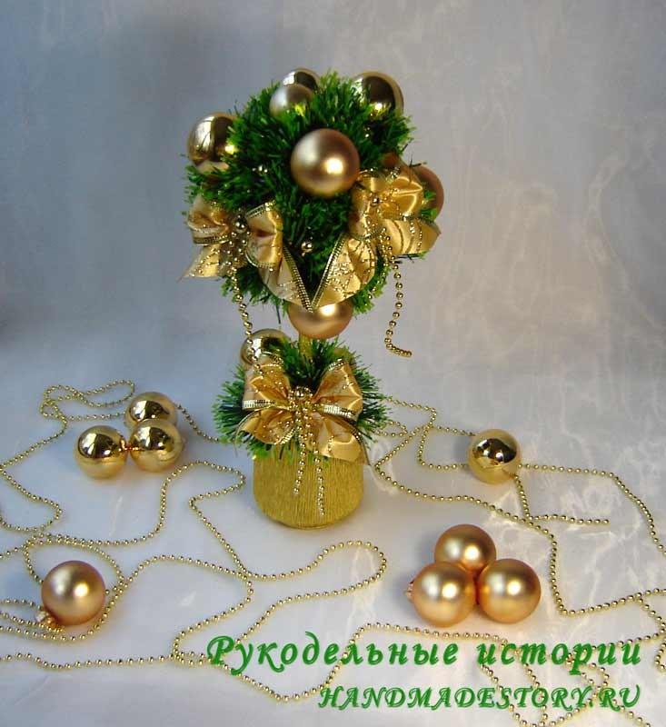Топиарий «Золотые шары»