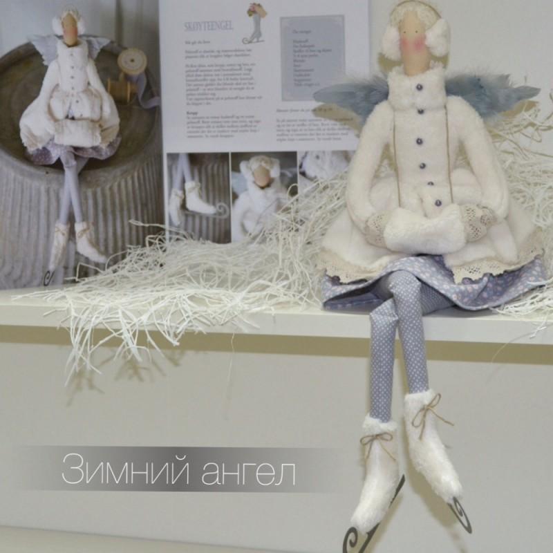 Тильда Зимний ангел