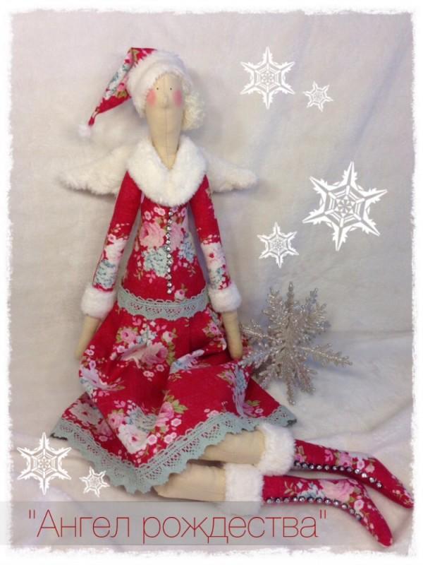 Тильда Ангел Рождества