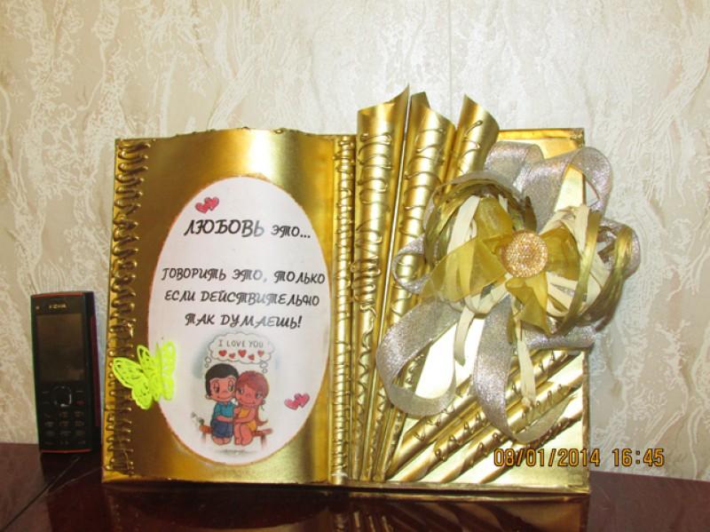 Декоративниая книга №2