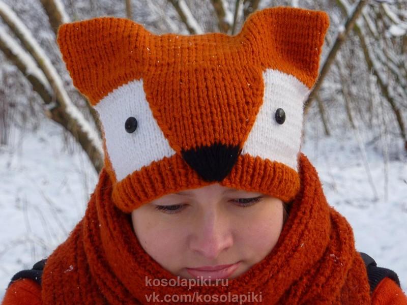 ЗвероШапка Fire Fox (Огненная ЛИСА)