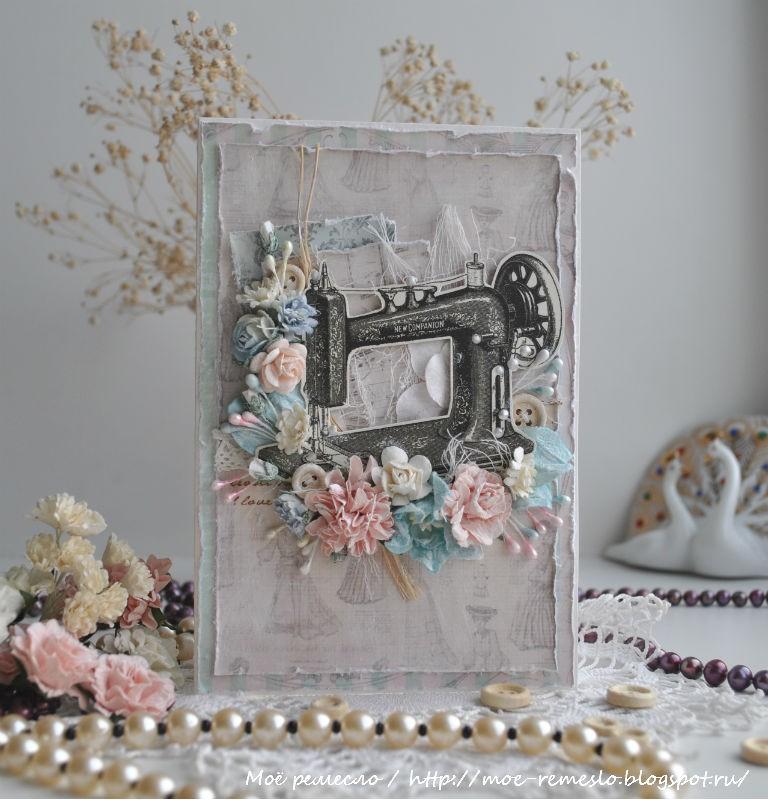 Открытка с цветами и швейной машинкой