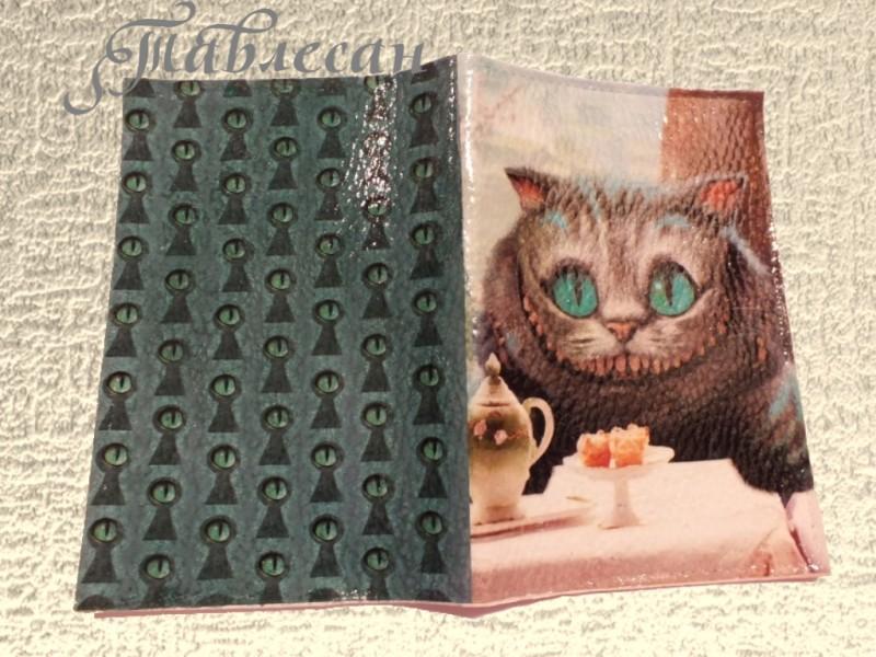 Комплект Обложка для паспорта и визитница Чеширский кот кожа