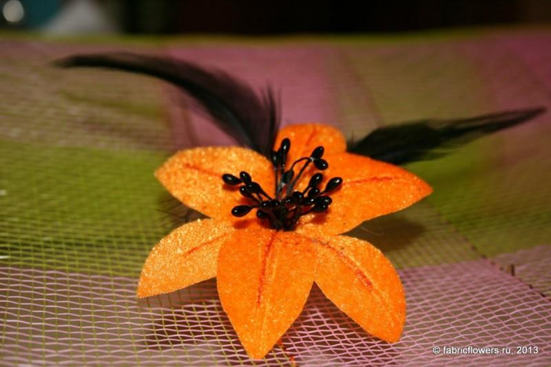 Лилия. Цветок из ткани.