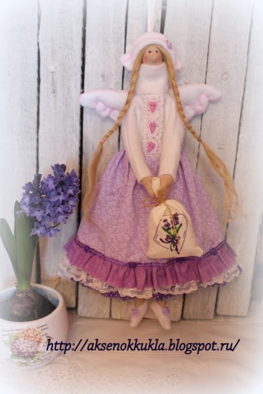 Ангел домашнего уюта