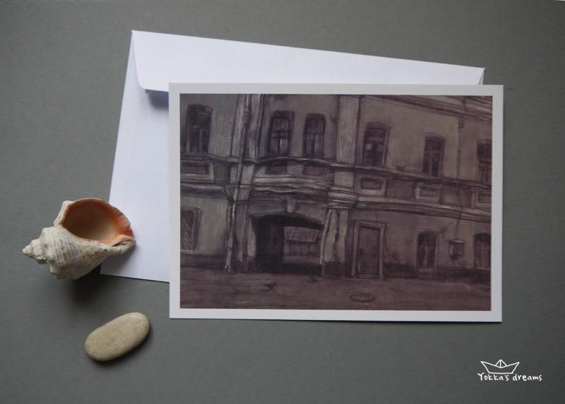 открытка № 4 House in Merzlyakovsky lane