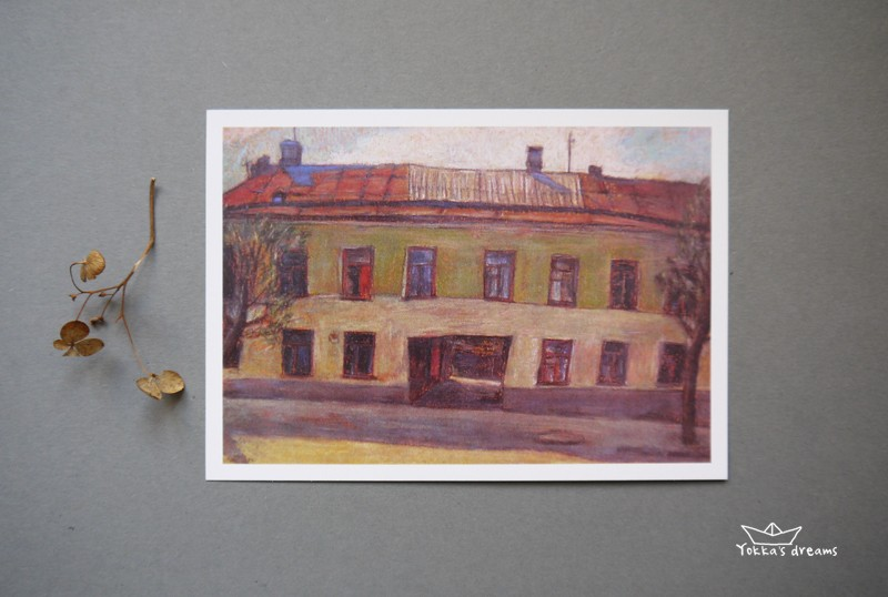 открытка № 5  Green house