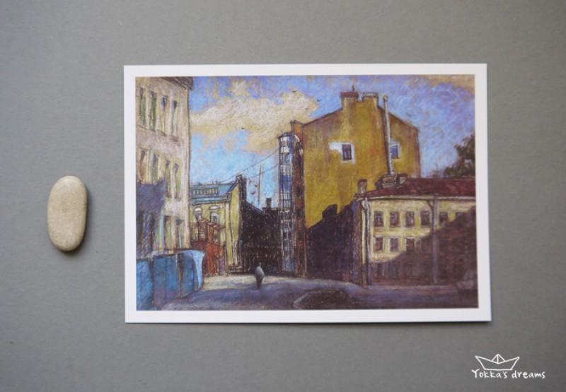 открытка № 7  Sunny day