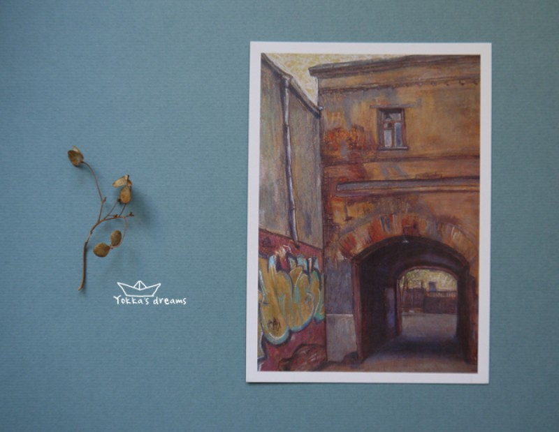 открытка № 8  Pechatnikov pereuiok