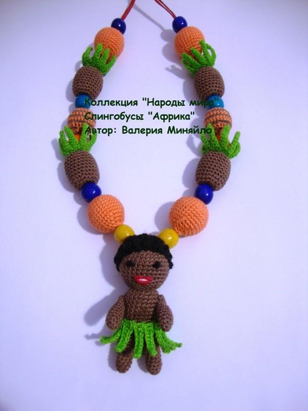 Слингобусы Африка
