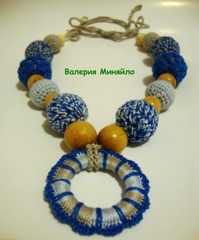 Слингобусы сине-серо-голубые