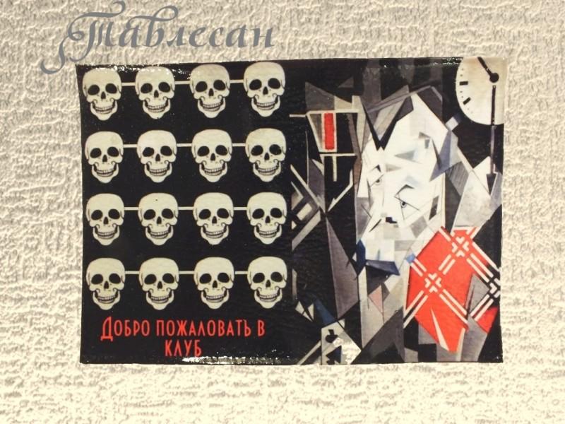 Обложка для паспорта Клетчатый. Портрет кожа декупаж для мужчины