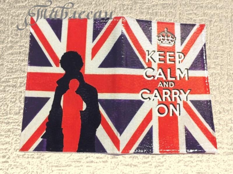 Обложка для паспорта Keep Calm Шерлок
