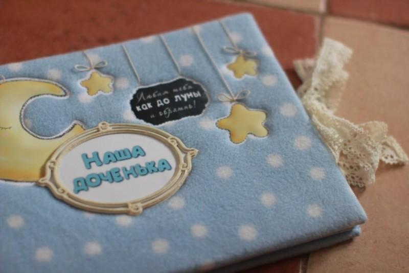 Книга пожеланий на детский день рождения