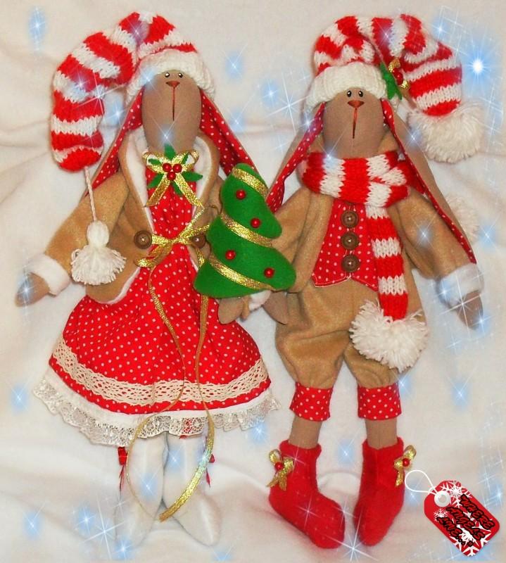 Рождественские Кролики