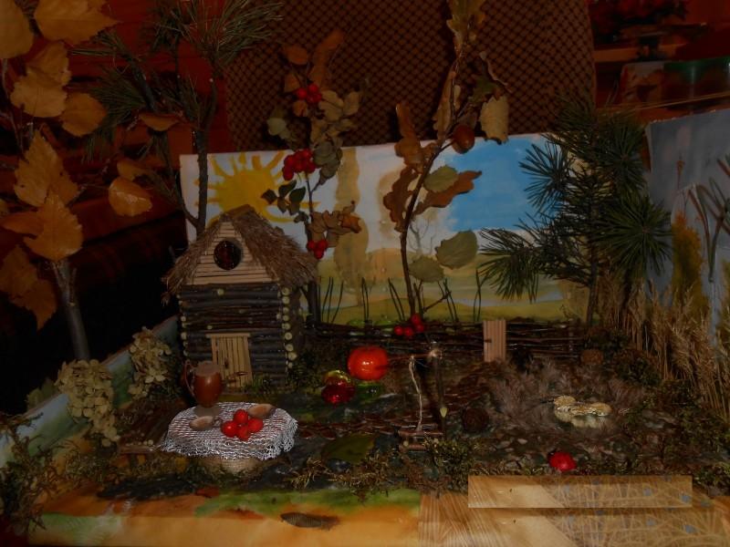 Деревенька осенью