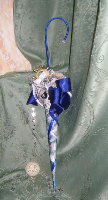 Композиция подарочная Зонтик