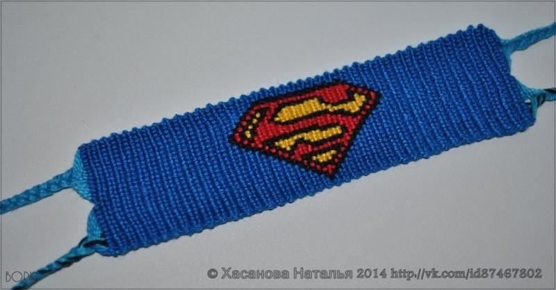 Фенечка Супермен
