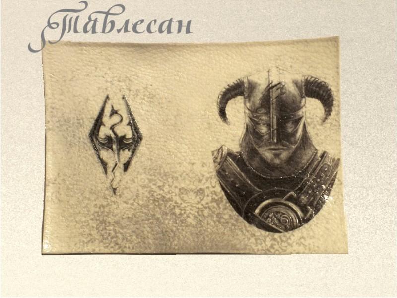 Обложка для паспорта Довакин, драконорожденный кожа